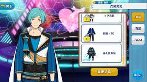 Kanata Shinkai Compensation Fes Outfit
