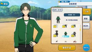 Keito Hasumi PE Uniform (Winter) Outfit