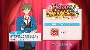 Midori Takamine Happy New Voice Login