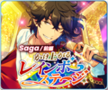 Saga*Rushing Up Rainbow Stage