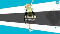 Sora Harukawa Birthday Skill 2