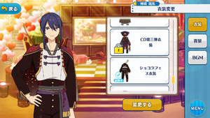 Souma Kanzaki Chocolat Fes Outfit