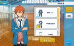 Subaru Akehoshi Student Uniform Outfit
