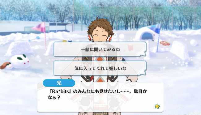 Throwing! A Snowy Silver-White Snowfight Mitsuru Tenma Special Event 1
