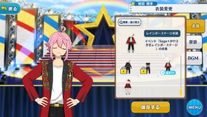 Tori Himemiya Rainbow Stage Outfit