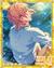 (Wave-Riding Surfer) Kaoru Hakaze