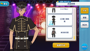 Adonis Otogari 3rd CD Outfit