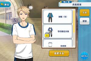 Arashi Narukami PE Uniform Outfit