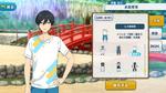Hokuto Hidaka Tanabata Practice Outfit