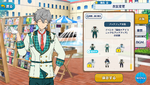 Izumi Sena Book Fair Outfit