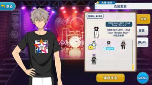 Koga Oogami DREAM LIVE Tour Outfit