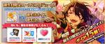 Rei Sakuma Birthday 2019 Twitter Banner