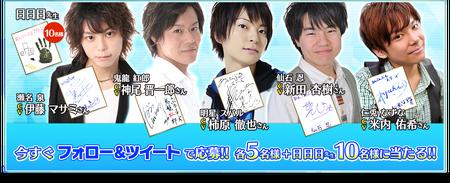 Signature Promotion 06