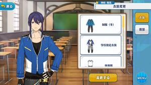 Souma Kanzaki RYUSEITAI Uniform Outfit