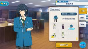 Tsumugi Aoba Student Uniform (Winter + No Glasses) Outfit