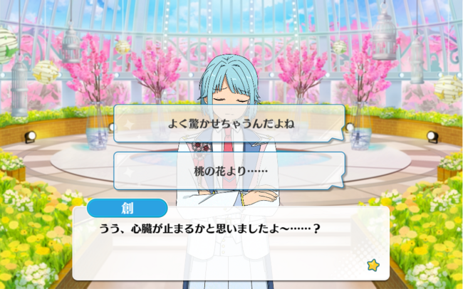 Yell✳︎Sprawling Happy Spring Hajime Shino Special Event 1