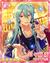 (Beautiful Juliet) Wataru Hibiki