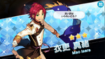 (HAVE A DREAM!) Mao Isara Scout CG