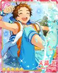 (Naive Summer's Sky) Mitsuru Tenma Bloomed