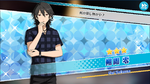 (Vampire's Rest Day) Rei Sakuma Scout CG