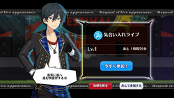 Howl★The Rockin' Star of the Night Sky Normal3