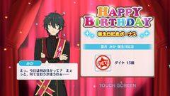 Mika Kagehira Birthday 2017