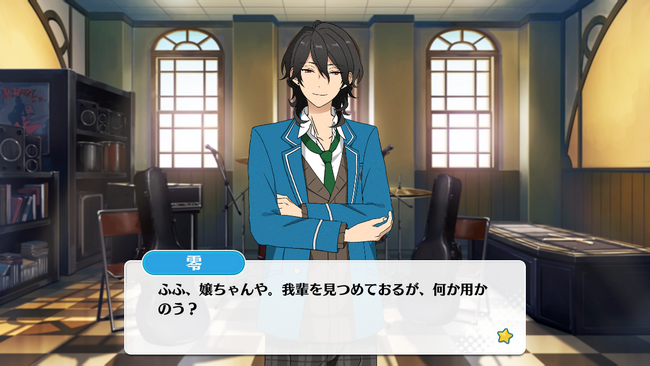 Rei Sakuma Greeting Event Light Music Clubroom