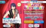 Souma Kanzaki Birthday 2019 Campaign