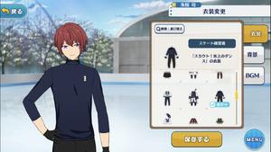 Tsukasa Suou Skating Practice Outfit