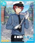 (Security Defense) Tsukasa Suou ultimate