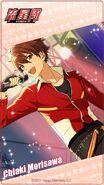 Chiaki Morisawa Character Wallpaper