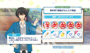 Last Period Collaboration Day 5 Login Preview