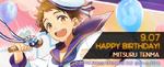 Mitsuru Tenma Birthday 2017 Gamegift Banner
