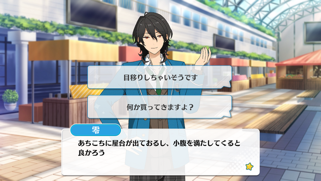 Offering◆The Easter of the Undead Rei Sakuma Special Event 1