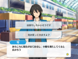 Offering◆The Easter of the Undead/Rei Sakuma Special Event