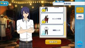 Souma Kanzaki Student Uniform Shirt Outfit