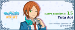 Yuta Aoi Birthday 2017 Gamegift Banner
