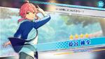 (Secret Flavor) Tori Himemiya Scout CG