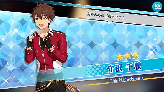 (Senpai Hero) Chiaki Morisawa Scout CG