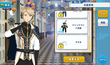 Arashi Narukami King's Arrival Uniform Outfit