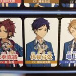 Ensemble Stars Start Book Yuzuru