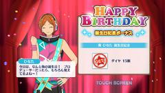 Hinata Aoi Birthday 2017