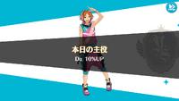 Hinata Aoi Birthday Skill 2