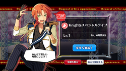Knights Unit Collection Emergency