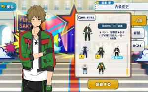 Midori Takamine Patrol Hero Outfit