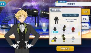 Sora Harukawa Magic Show Outfit