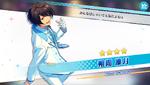 (3rd Anniversary) Ritsu Sakuma Scout CG