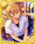 (Bridal Flower) Kaoru Hakaze