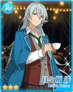 (Love and Surprise) Wataru Hibiki Bloomed