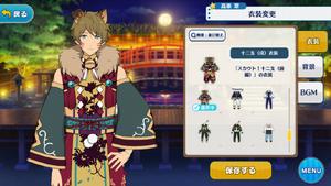 Midori Takamine Zodiac (Dog) Outfit